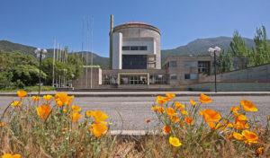 Frontis del Reactor Nuclear Experimental Chileno, RECH-2